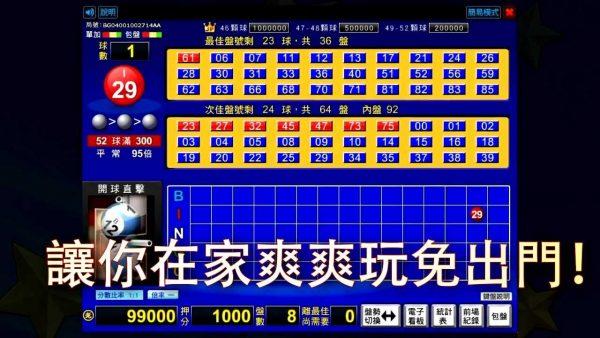 更多經典slot遊戲賓果任玩家遊玩