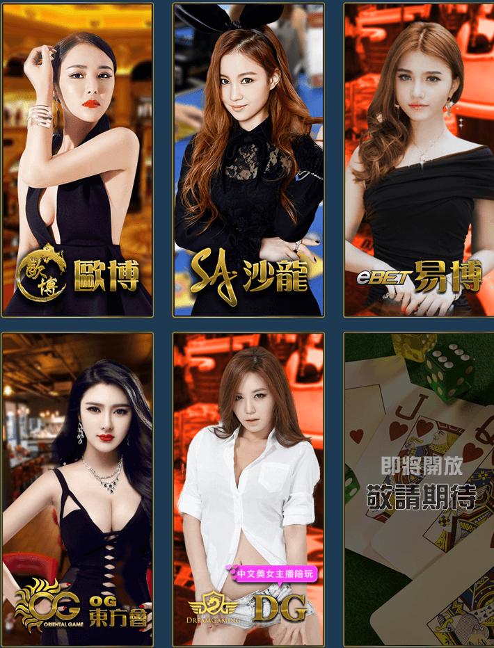 百家樂輸50萬?卻靠百家樂預測app在中華娛樂討回一千萬