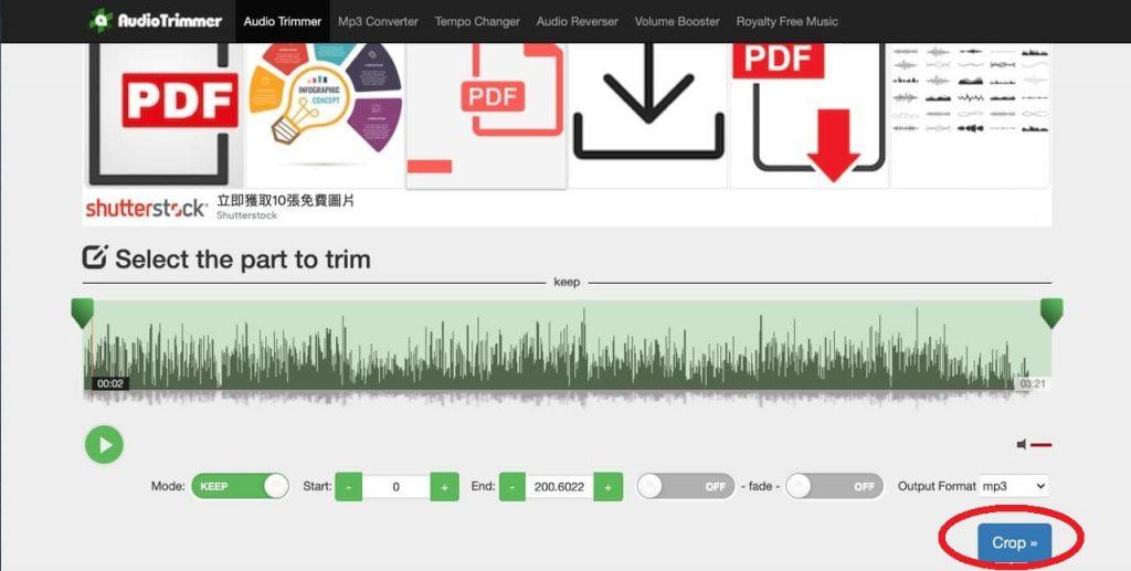 手機鈴聲製作-電腦mp3剪輯軟體-audiotrimmer使用步驟