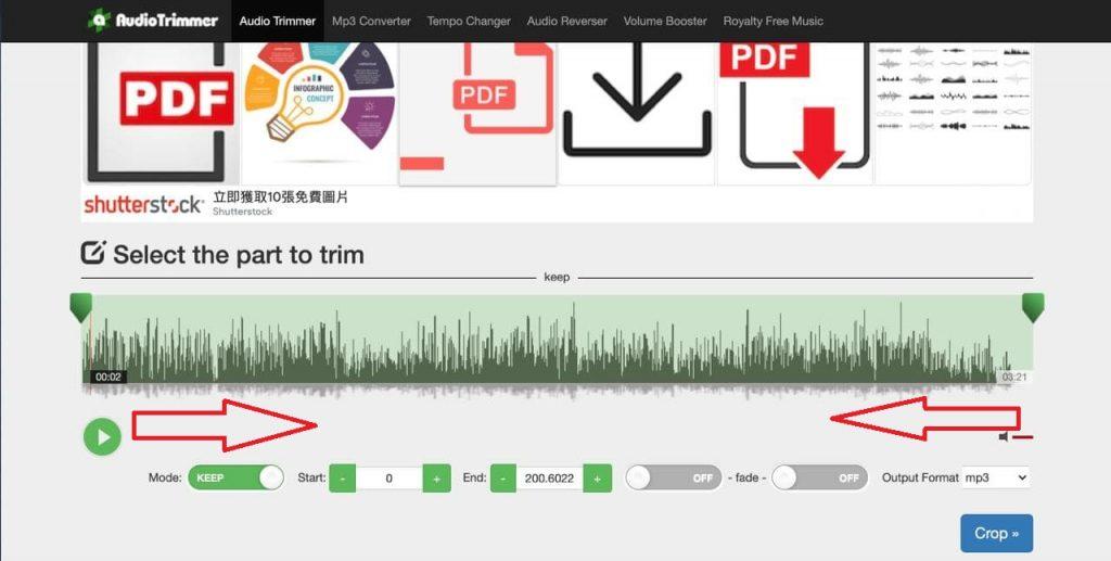 手機鈴聲製作-電腦mp3剪輯軟體-audiotrimmer使用步驟2