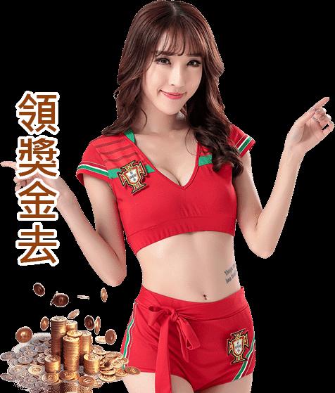 中華娛樂領錢去