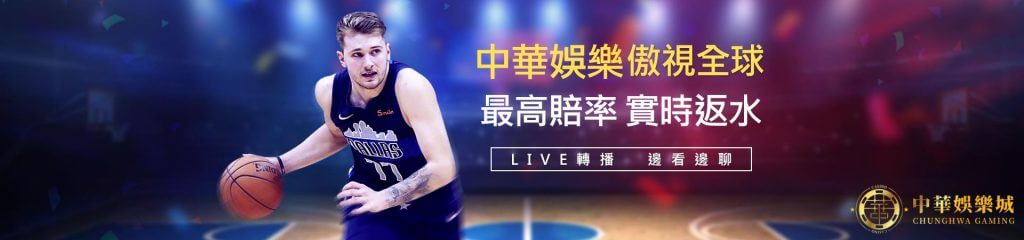 玩運彩-中華娛樂最高賠率