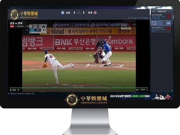 「Naver Sports」播放器安裝